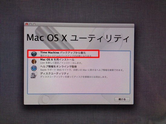 Recovery mac from timemachine 4