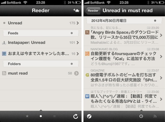 Reeder vs sylfeed 1 1