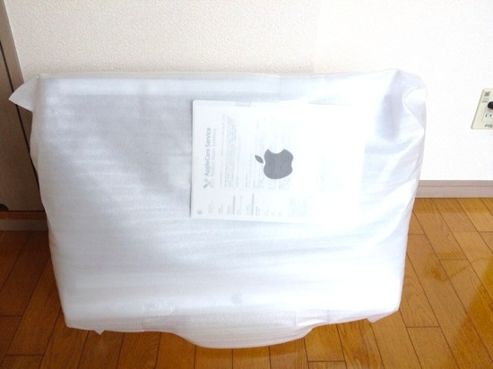 Return imac from apple 1
