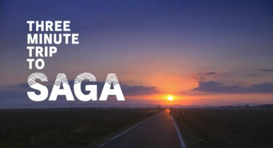 Saga pref pv three minute trip to saga title 1
