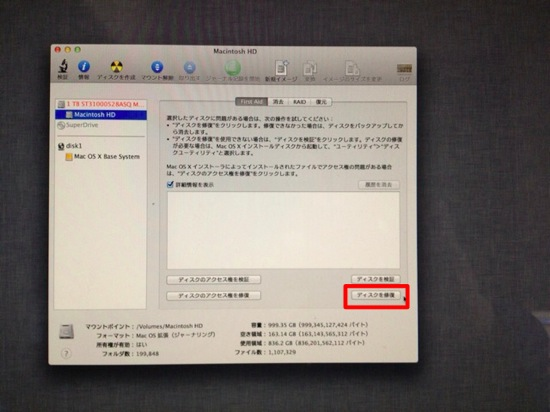 Something is wrong with my imac and send for repair 2