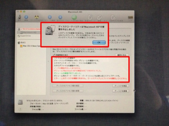 Something is wrong with my imac and send for repair 3