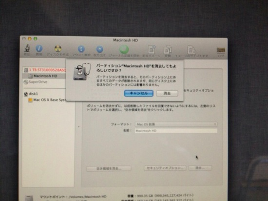 Something is wrong with my imac and send for repair 4