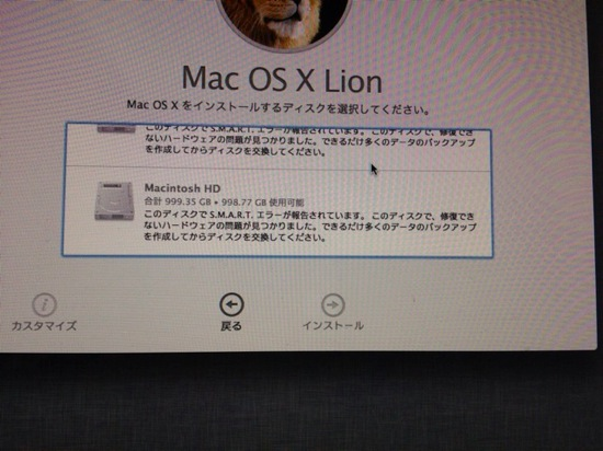 Something is wrong with my imac and send for repair 5