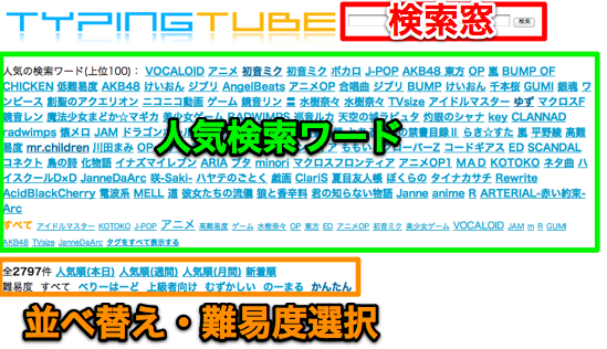 Typing tube 1