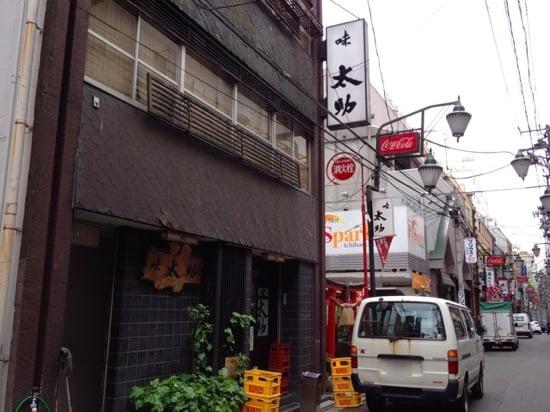 Ajitasuke 1