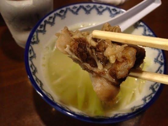 Ajitasuke 14