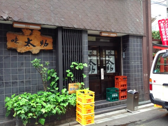 Ajitasuke 2