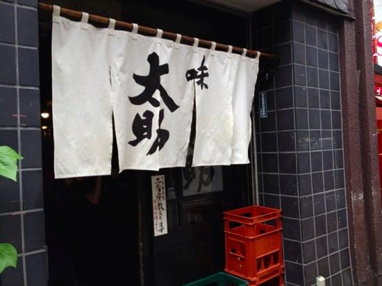 Ajitasuke 4