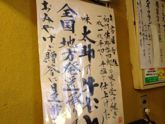Ajitasuke 7