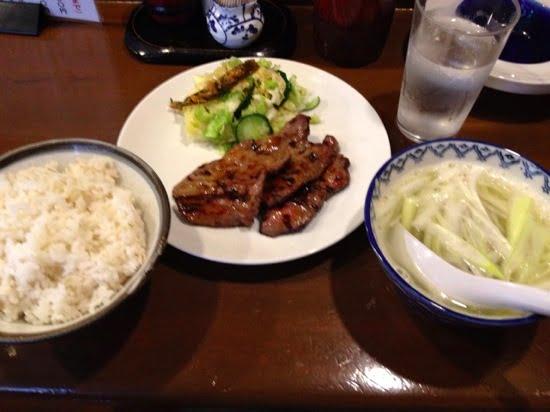 Ajitasuke 9