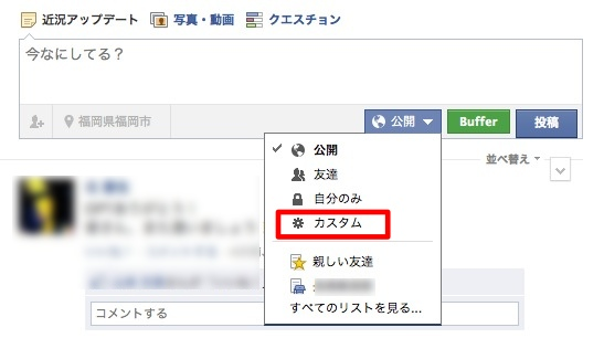 Display facebook post to specific person 1