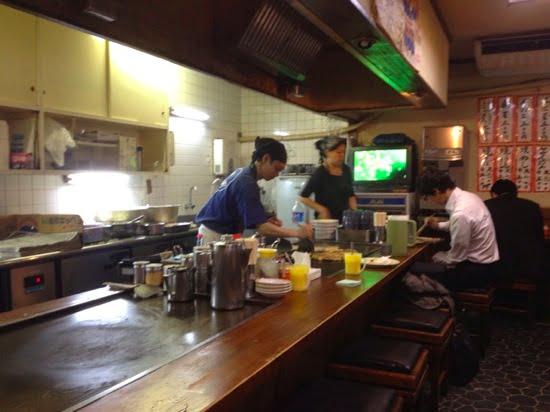 Fukiya 7