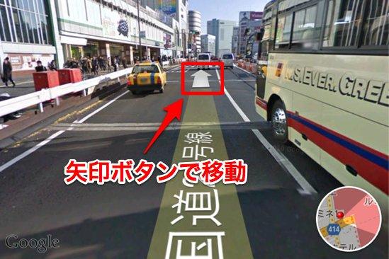 Iphone map streetview 4