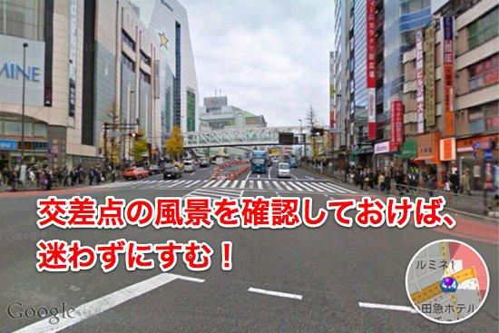 Iphone map streetview 6