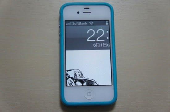 Iphone zoom function 1