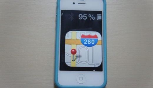 iPhoneの画面が拡大してしまったときの対処法(ズーム機能の設定)