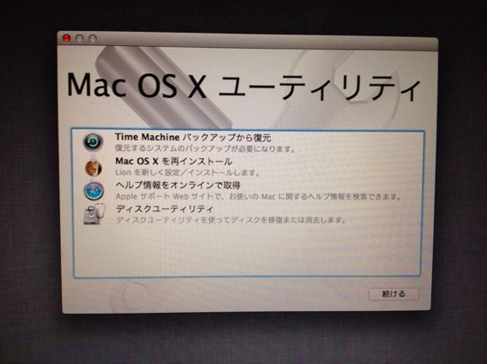 Mac osx lion reinstall 1