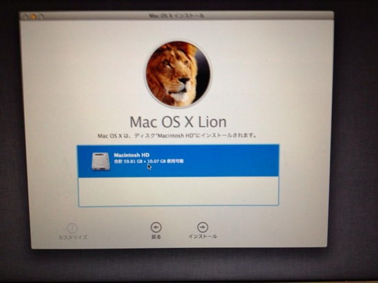 Mac osx lion reinstall 4