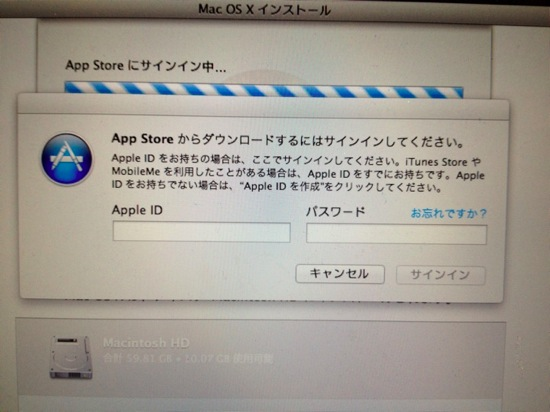 Mac osx lion reinstall 5
