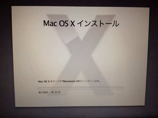 Mac osx lion reinstall 8