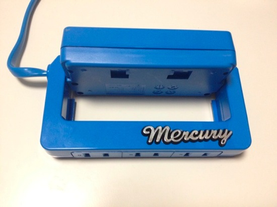 Mercury multi extension cord 5