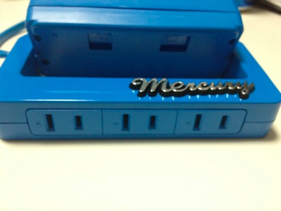 Mercury multi extension cord 8