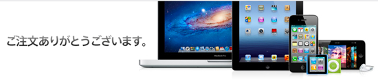 New macbook air matome 1