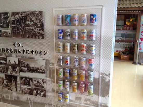 Orion beer factory 10