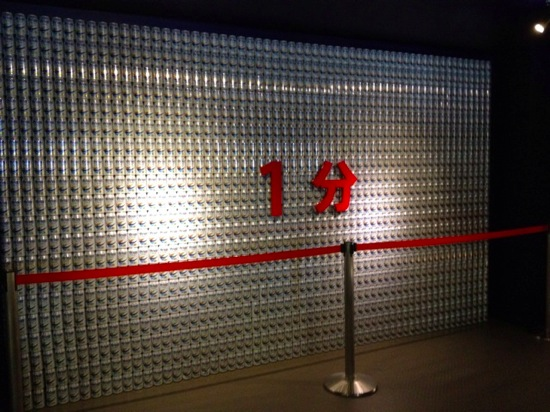 Orion beer factory 13
