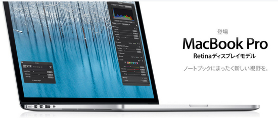 Retina mbp buy or not 1