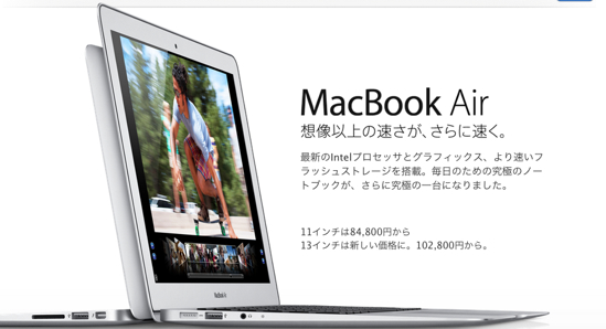 Retina mbp buy or not 2