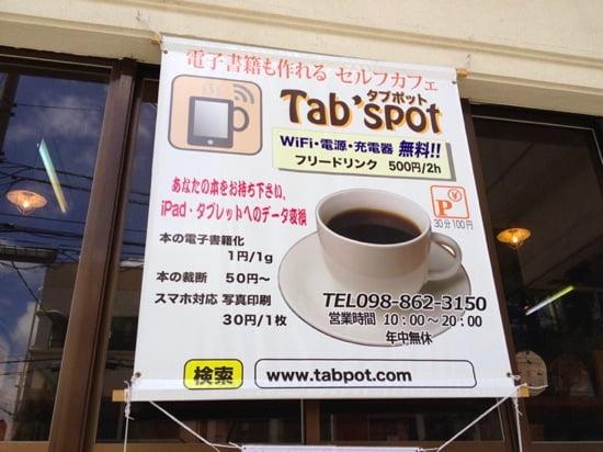 Tabspot okinawa 1