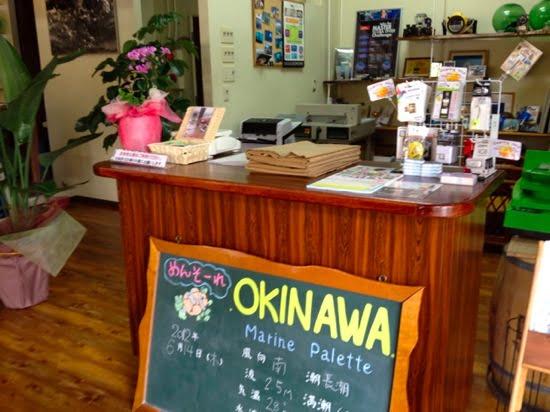 Tabspot okinawa 3