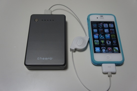 Cheero power plus 10