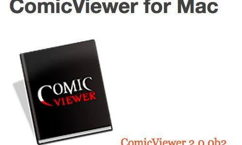 Macの私的にベストなブックリーダーアプリ「ComicViewer」がバージョンアップしてLion対応&安定性向上!