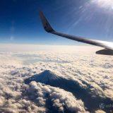 国内旅行に安く行くために調べるべきオススメ予約サイト
