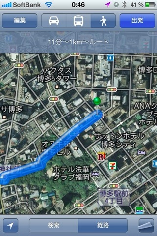Iphone map how to use 10