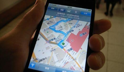 iPhoneのマップアプリで、店名や住所を知らなくても電話番号のみで検索できる!