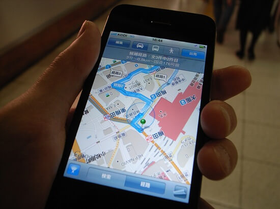 Iphone map phonenumber search title