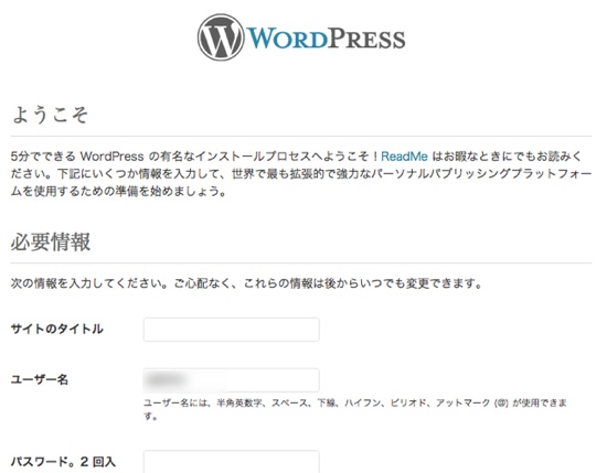 Lolipop wordpress 6