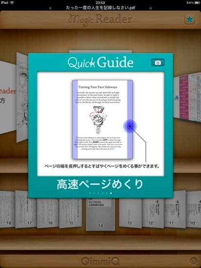 Magic reader 10