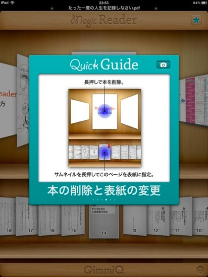Magic reader 9