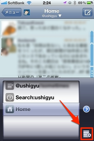 Excellent points of iphone application soicha 3