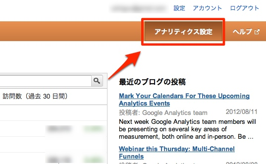 Google analytics tracking code 1