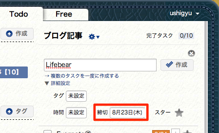 Lifebear 8