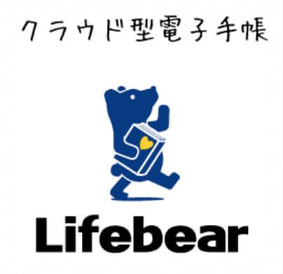 Lifebear title