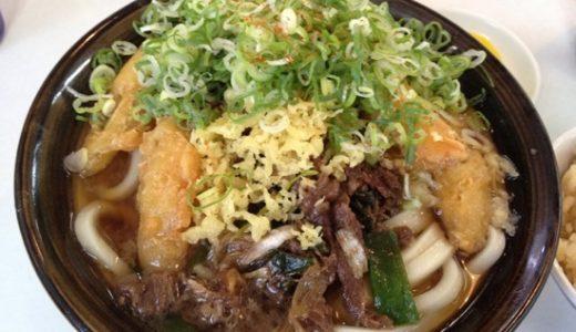 [グルメ]鰹と昆布の利いたダシを吸って麺が増える!博多のソウルフード「牧のうどん」in 福岡・片江