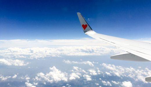 福岡-東京間の交通機関は、どれを選べばいい?飛行機・ツアー・新幹線など比較してみた