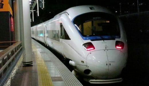 福岡〜長崎間の移動なら電車・バス・車のどれがいい?どれが安い?考えてみた